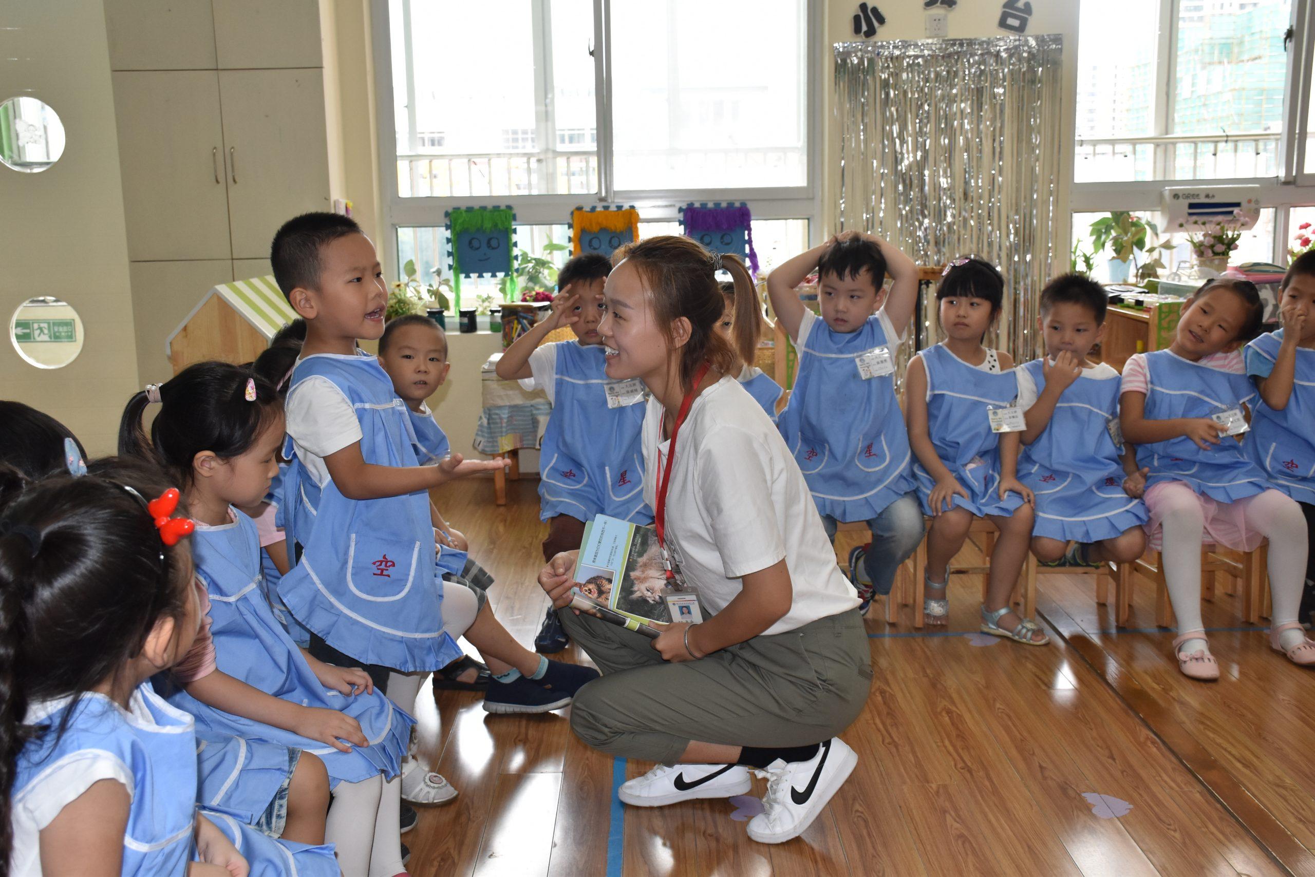 2-1chinese teacher